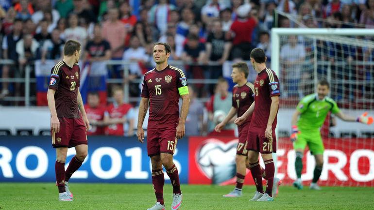 Россия проиграла Австрии в Москве (Видео)