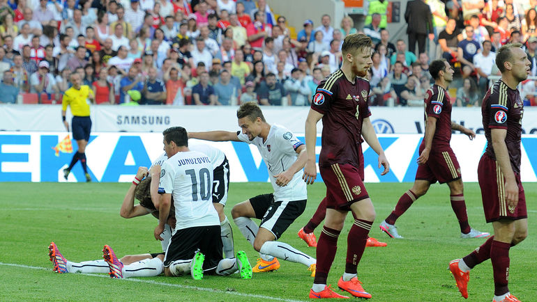 Россия - Австрия ( :1) 14 июня 2 15 Чемпионаты