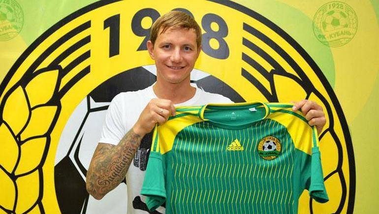 Павлюченко подписал контракт с «Кубанью»