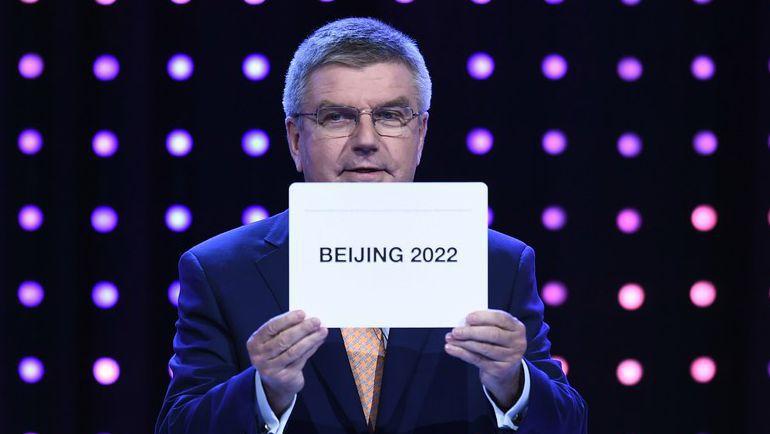 Сегодня. Куала-Лумпур. Пекин стал столицей Олимпиады-2022. Фото AFP