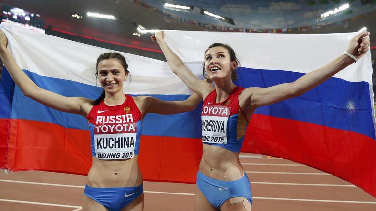 Суббота. Пекин. Мария КУЧИНА и Анна ЧИЧЕРОВА. Фото REUTERS