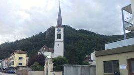 Швейцария. Бад-Рагац.
