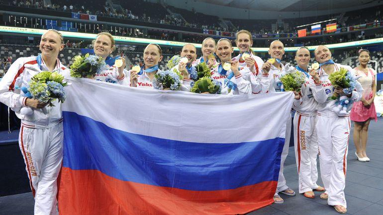 23 июля 2011 года. Шанхай. Сборная России: снова золото! Фото AFP
