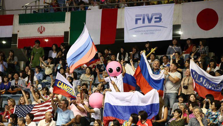 Российские болельщики на матче с США. Фото fivb.org