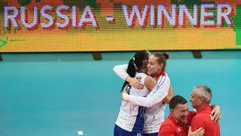 Россиянки - лучшие волейболистки Европы!