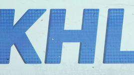 Китайский клуб с бюджетом 10 миллионов долларов может появиться в КХЛ
