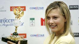Звездные участники Кубка Кремля: от Федерера до Хингис