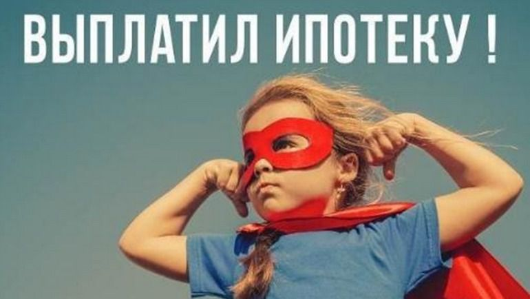 2 апреля 2015 года российский бегун Александр Капер запустил первый в своем роде антикризисный марафон в поддержку людей с ипотечными и потребительскими кредитами.