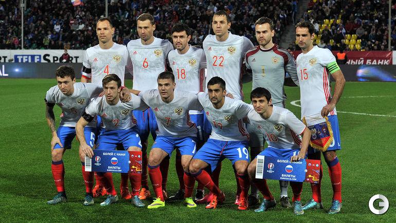 Российская сборная по футболу не вышла в плей-офф