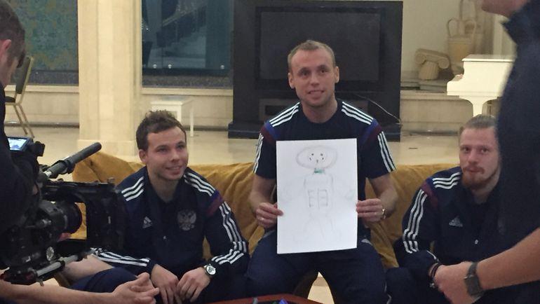 Смолов, Глушаков и Самедов нарисовали талисман для ЧМ-2018