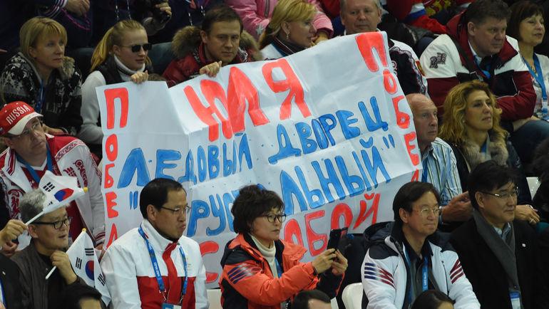 """Юлия Липницкая в Сочи влюбила в себя всю страну. Фото Александр ФЕДОРОВ, """"СЭ"""""""