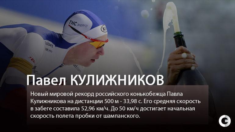 """Павел КУЛИЖНИКОВ. Фото """"СЭ"""""""