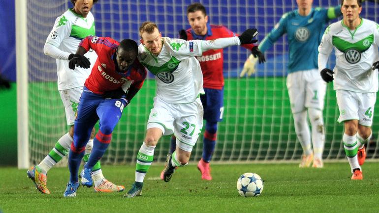 ЦСКА проиграл «Вольфсбургу» и лишился шансов выйти в плей-офф Лиги чемпионов