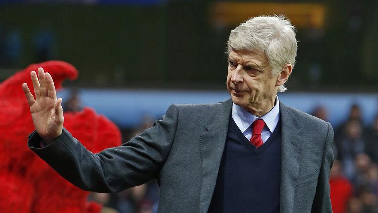 """Арсен Венгер: это была идеальная неделя для """"Арсенала"""""""