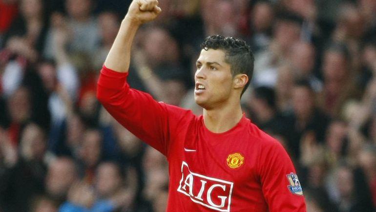"""КРИШТИАНУ РОНАЛДУ защищал цвета """"Манчестер Юнайтед"""" с 2003 по 2009 год. Фото AFP"""