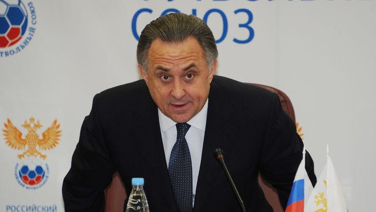 Виталий Мутко: выбираем спарринг-партнеров для сборной России