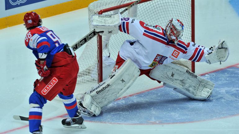 Россия уступила Чехии на Кубке Первого канала