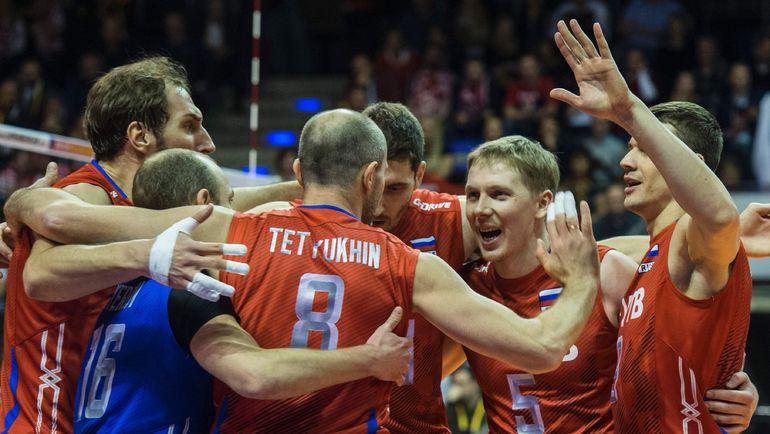 Сборная России празднует победу над Германией. Фото AFP