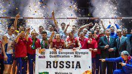 Мужская волейбольная сборная - в Рио!