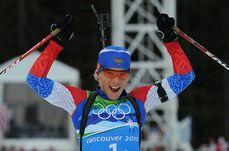 У России - третье золото на Играх-2010!