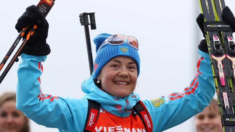 Суббота. Антерсельва. Екатерина ЮРЛОВА - золото в гонке преследования. Фото AFP