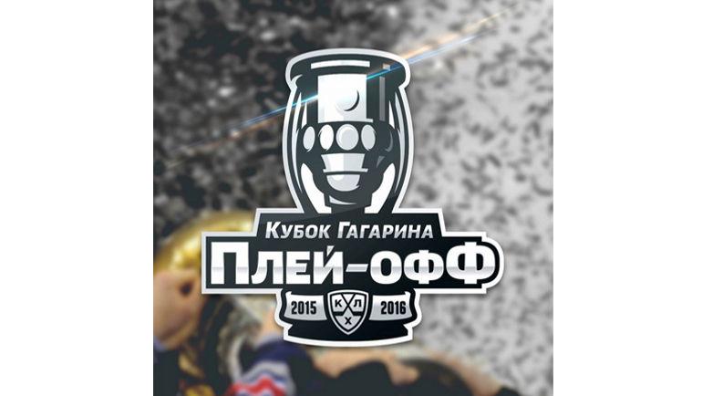 ������� ����-��� ����� ��������-2015/16. ���� photo.khl.ru