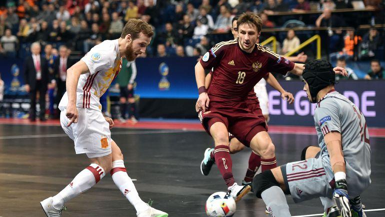 Суббота. Белград. Россия - Испания - 3:7. Испанцы не оставили шансов россиянам. Фото REUTERS