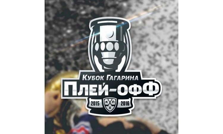 ����� ��������-2016. ���� photo.khl.ru