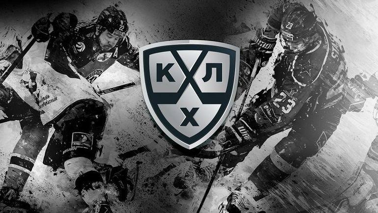 Новый логотип КХЛ. Фото photo.khl.ru