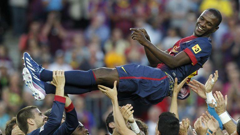Игроки «Барселоны» провожают Эрика АБИДАЛЯ. Фото AFP