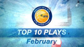 Топ 10 игровых моментов февраля