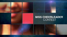 Стартовал конкурс «Мисс черлидер. Лига красоты!»