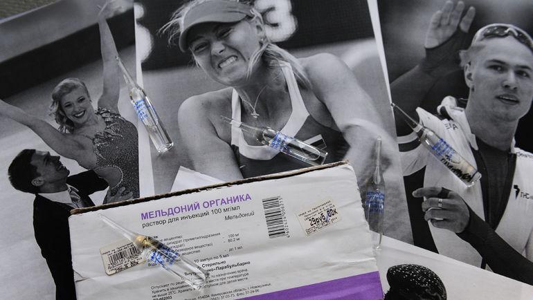 """Мельдоний, доставивший нашим спортсменам столько неприятностей, продается в обычной московской аптеке всего за 29 рублей. Фото Александр ФЕДОРОВ, """"СЭ"""""""
