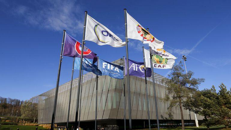 Штаб-квартира ФИФА в Цюрихе. Фото REUTERS