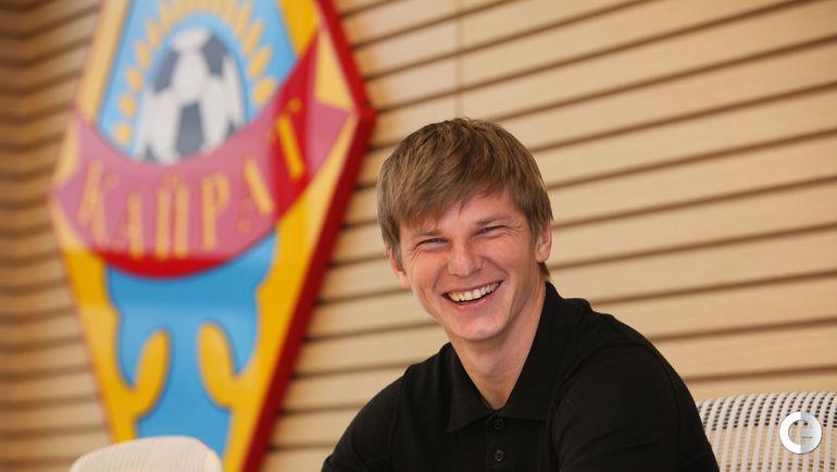Андрей АРШАВИН продолжит карьеру в Казахстане.