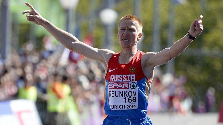Алексей РЕУНКОВ. Фото AFP