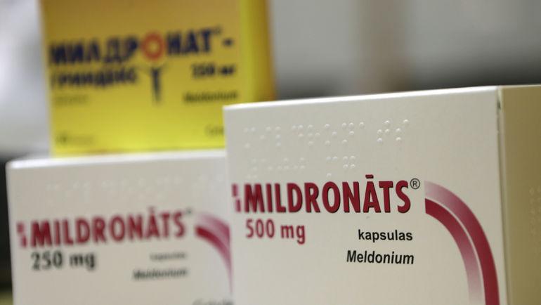 ВАДА сделало заявление по поводу мельдония. Фото REUTERS