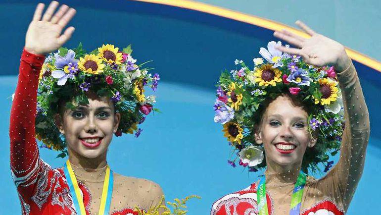 Маргарита МАМУН и Яна КУДРЯВЦЕВА. Фото REUTERS