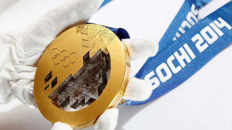 Золотая медаль Олимпийских игр в Сочи. Фото REUTERS