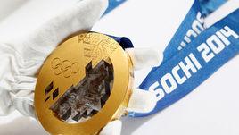 Золотая медаль Олимпийских игр в Сочи.