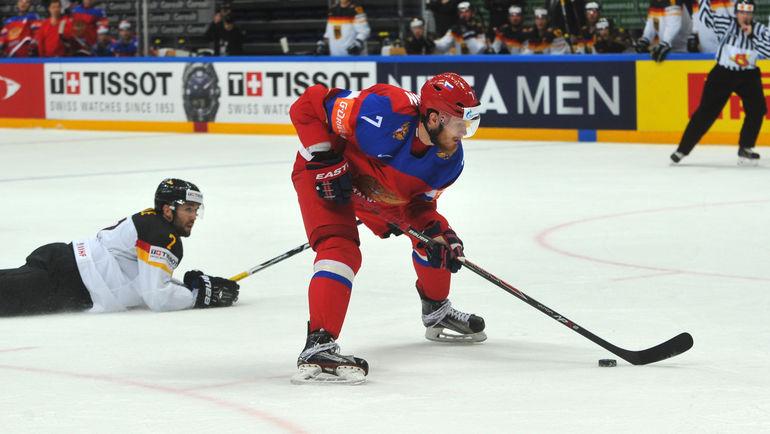 Россия победила Германию и вышла в полуфинал ЧМ по хоккею (Видео)