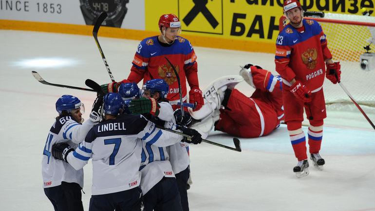 Россия проиграла Финляндии в 1/2 финала ЧМ по хоккею (Видео)