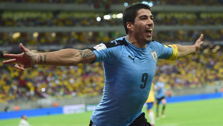 Нападающий сборной Уругвая Луис СУАРЕС. Фото AFP
