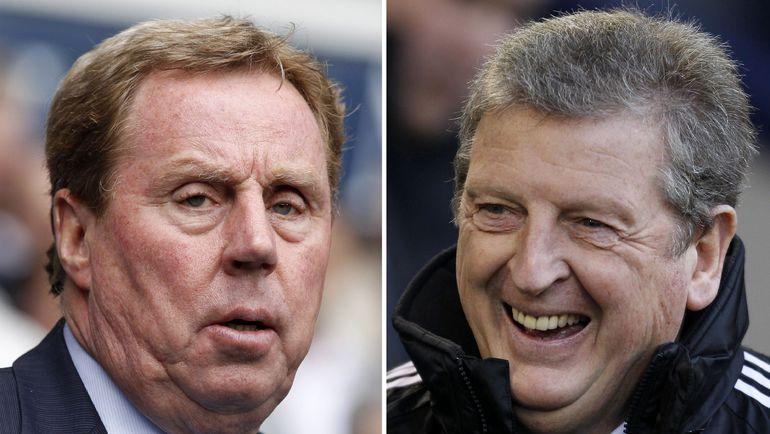Харри РЕДНАПП (слева) мог возглавить сборную Англии вместо Роя ХОДЖСОНА. Фото AFP