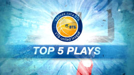 Топ-5 игровых моментов финала Лиги ВТБ