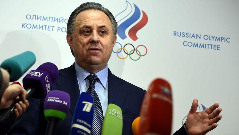 Министр спорта России Виталий МУТКО. Фото AFP