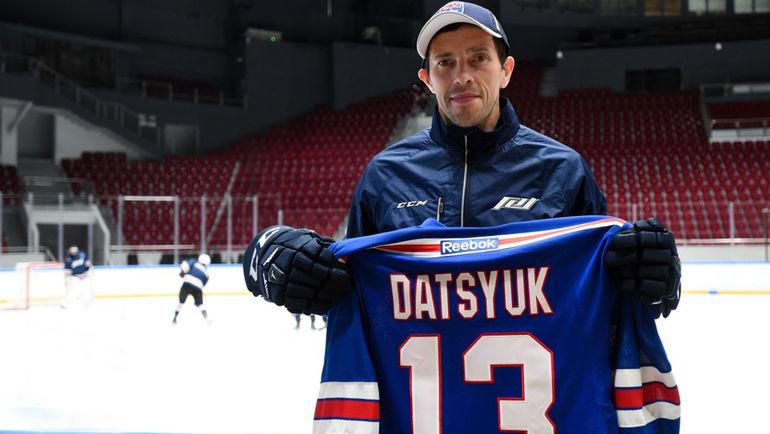 Павел ДАЦЮК - в СКА. Фото ХК СКА