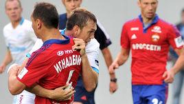 Старый ЦСКА против нового