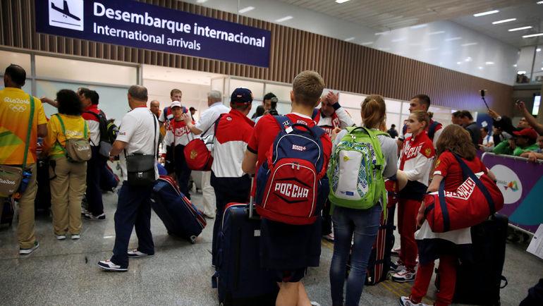 Россияне начинают прибывать в Рио. Фото REUTERS