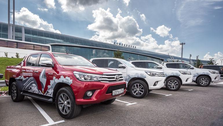 В аэропорт Домодедово встречать Федора Конюхова приехала целая колонна пикапов Toyota Hilux.
